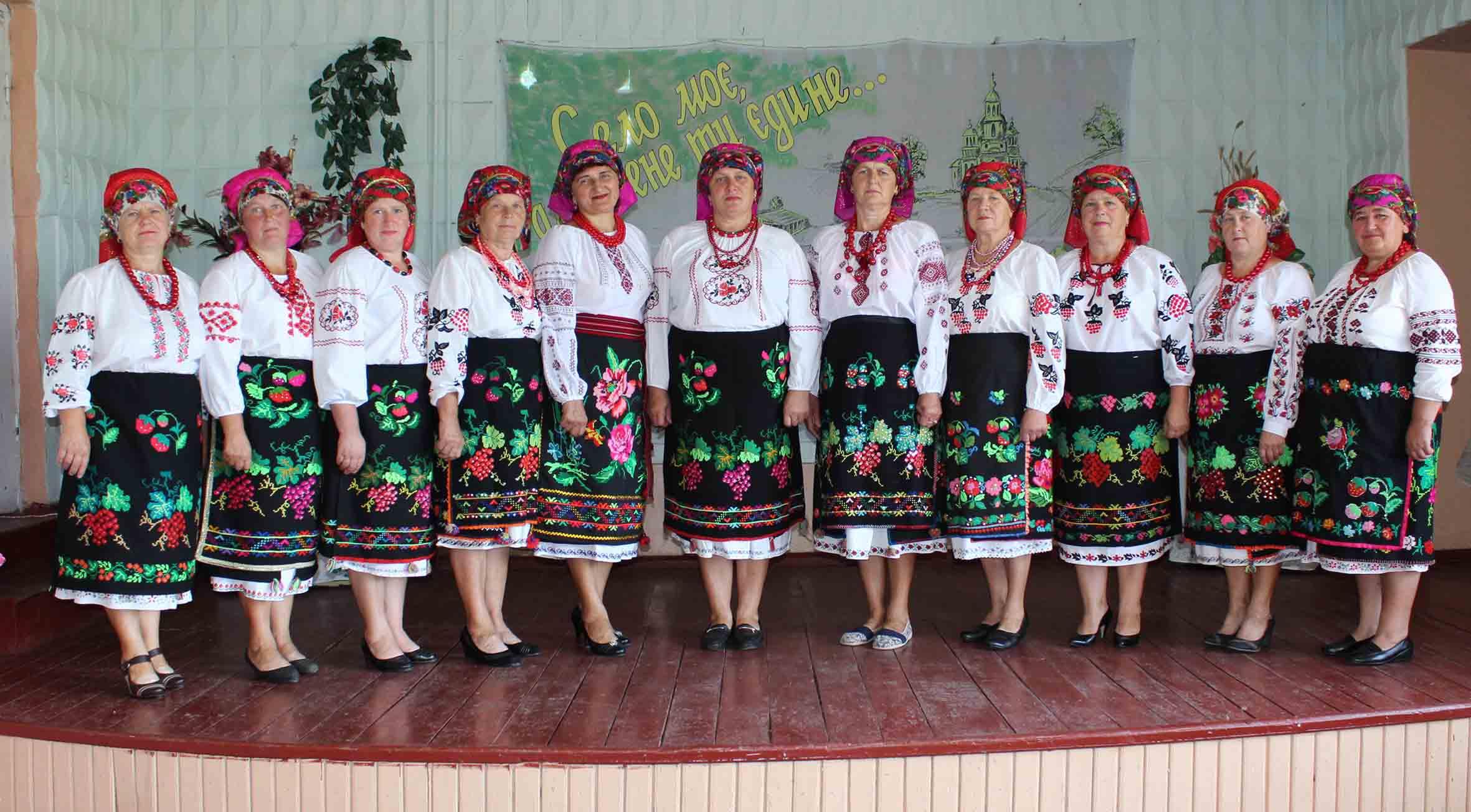 Народний аматорський вокальний колектив з Антонівки